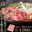 肉 牛 牛肉 岩手県産 短角和牛 肩ロース 500g 短角 すきやき 冷凍同梱可能 送料無料