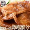 肉 豚 豚ロース 味噌漬け 100g×10パック ご飯のお供 ごはんのおとも おかず 惣菜 豚肉 冷凍 同梱可能