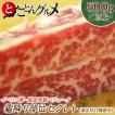 イベリコ豚ベジョータ『セクレト』(500g以上) ※冷凍 【冷凍同梱可能】☆