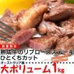 牛肉 バラ凍結 肉 訳あり 熟成牛リ...