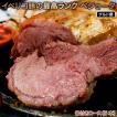 生イベリコ豚 ベジョータ 骨つきロース 5本分 (約1kg) スペイン産 フレッシュ イベリコ 豚肉 冷蔵 同梱不可