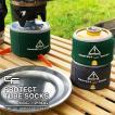 PROTECT TUBE SOCKS 110G プロテクト チューブ ソックス 110G ガスカートリッジカバー OD缶 プロテクター 新品