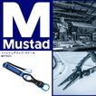マスタッド Mustad フィッシュグリップ・スケール MT021 新品