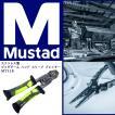 マスタッド Mustad ステンレス製 ビッグゲーム ハンド スリーブ プレッサー MT118 新品 世界No.1フックメーカー 釣具 工具 フィッシング