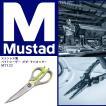 マスタッド Mustad ステンレス製 ベイトシーザー ガゼ・サバカッター MT122 新品 世界No.1フックメーカー 釣具 工具 フィッシングツール