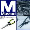 マスタッド Mastad ステンレス製 ジギング スプリットリングプライヤー 7