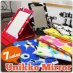 鶴三工房 マリメッコの生地使用 鏡 卓上ミラー スタンドミラー 折りたたみ メイクアップ 北欧 雑貨