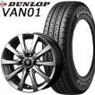 ダンロップ タイヤ・アルミホイール 4本セット VAN01 145R12 6PR ユーロスピードG10
