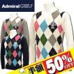 ADMIRAL アドミラル Vネックセーター ADMA690