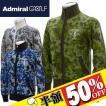 ADMIRAL アドミラル フルジップセーター ADMA6T3