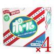 バイオ濃厚洗剤 ポール 2kg × 4個  送料無料 ミマスクリーンケア 洗剤 洗濯洗剤