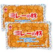 野村煎豆加工店 ミレーの枕 800g × 2袋