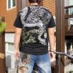 和柄 Tシャツ 半袖 刺繍 メンズ 大きいサイズ 絡龍 2018年新作