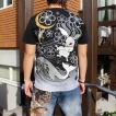 和柄 Tシャツ 半袖 刺繍 メンズ 大きいサイズ 兎 鯨 蛙 2018年新作