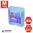 時短凍結 保冷剤 スーパーコールドパック M 750g UE-3008 キャプテンスタッグ