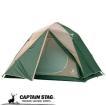 クイックドーム ドーム型テント ドームテント キャンプ 家族 ファミリー 大型 200cm CS UVカット キャリーバッグ付 M-3136 キャプテンスタッグ