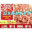 レトルトコンビーフハッシュ70g×12袋(沖縄ホーメル) チャンプル料理定番食材