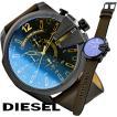 ディーゼル 腕時計 DIESEL DZ4401 DZ-4401 メンズ 新品 無料ラッピング可