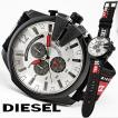 ディーゼル 腕時計 DIESEL DZ4512 DZ-4512 メンズ 新品 無料ラッピング可