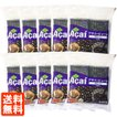 送料無料・10袋セット フルッタ アサイー 冷凍パルプ ピューレ (100g×4袋入)×10セット 冷凍