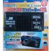 ミニDC-DCコンバーター(最大出力10A)