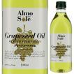 【6本~送料無料】グレープシードオイル ペットボトル 1L アルモソーレ