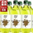 【送料無料】グレープシードオイル ペットボトル 1L  ...