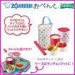 象印:保温弁当箱『お・べ・ん・と』/SZ-JB02-ZDマルチドット