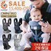 エルゴ 抱っこひも オムニ クールエア OMNI 360 メッシュ スリーシックスティ 日本正規品 新生児対応 エルゴベビー ergobaby