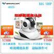 ネットワークカメラ ベビーモニター 日本語対応 防犯カメラ IPカメラ  WiFi無線カメラ セキュリティーカメラ WEBカメラ 出産祝い 高性能 低価格