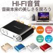 【次世代!!!】Nobsound NS-10G Mini Bluetooth 4.0...