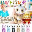 TOYOSO ハンドペット 流行 インタラクティブ 赤ちゃん パンダ YJM Little Baby fingerlings ペット電子Panda 子供キッズ おもちゃ 可愛い 3歳以上 全6色