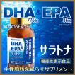 サラトナ 180粒  機能性表示食品 DHA EPA