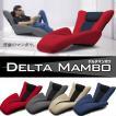ソファ 座椅子 フロアソファ マンボウ 日本製 1人掛け 流線型デザイナーズソファ デルタマンボウソファー 送料無料