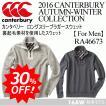 カンタベリー canterbury メンズ ロングスリーブラガースウェット RA46673/長袖/スエット/2016〜17年秋冬モデル(ネコポス不可)