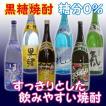 奄美黒糖焼酎 1升瓶特選品(すっきりタイプ) 1800ml 瓶 * 6本 (はなとり れんと 他)