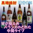 奄美黒糖焼酎 1升瓶特選品(中間タイプ) 1800ml 瓶 *6本 (喜界島 奄美 他)