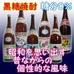 奄美黒糖焼酎 1升瓶特選品(伝統タイプ) 1800ml 瓶 *6本 (浜千鳥乃詩 稲乃露 他)