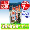 海藻 あかもく 海納豆 140g入り( 20g×7袋)×5袋【使いやすい小分けパック】