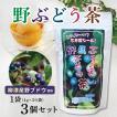 【会津産】馬ぶどう 野ぶどう ぶすの実茶 2個セット(1袋あたり4g×20袋)