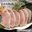 グランマルシェタケダ (まるで生食感)富山名物 桜どりの昆布〆 1P 250-350g×5P入