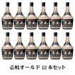 A玄海酒造 壱岐 オールド 25% 720ml 12本セット 1ケース 麦焼酎