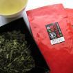 べにふうき茶 紅ふうき緑茶 茶葉 静岡産 50g×3袋 有機栽培 国産 送料無料 贈答品 お取り寄せ