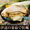 かき カキ 牡蠣 年末 鍋 超巨大5L...