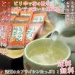 梅昆布茶 とうがらし梅茶 48P(24p×2袋)昆布茶 健康茶 こぶちゃ コンブチャ こんぶ茶 お茶 ギフト