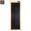 岩盤浴 桜島溶岩浴ベッド 安心5年保証 日本製
