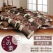 日本製 こたつ布団 長方形 4尺こたつ布団セット 2点 和柄 和モダン レトロ
