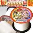 2万個突破 PEライン/200m/クリアホワイト/0.4号 0.6号...