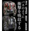 ウミネコ 上半身 プロテクター 02 バイク モトクロス ポケバイ スノボ スノーボード S M L XL 2XL 3XL 背中 胸 ヒジ 腕 肩 腰 3層耐衝撃構造 ガード メッシュ