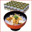 いちご煮缶詰(大)・ハーモニー自宅&業務用用24個セット